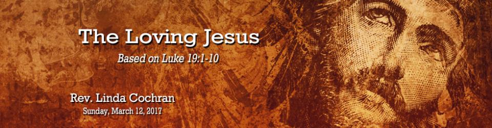 03-12-2017-ur-loving-jesus