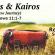 08-07-2016-chronos-kairos